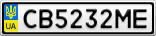 Номерной знак - CB5232ME