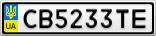 Номерной знак - CB5233TE