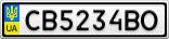 Номерной знак - CB5234BO