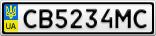 Номерной знак - CB5234MC