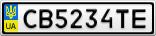 Номерной знак - CB5234TE