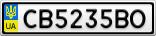 Номерной знак - CB5235BO