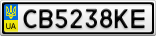 Номерной знак - CB5238KE