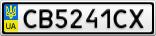 Номерной знак - CB5241CX