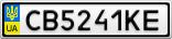 Номерной знак - CB5241KE