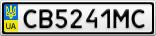 Номерной знак - CB5241MC