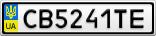 Номерной знак - CB5241TE
