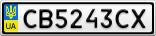 Номерной знак - CB5243CX