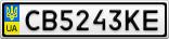 Номерной знак - CB5243KE