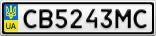 Номерной знак - CB5243MC