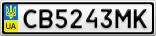 Номерной знак - CB5243MK