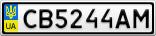 Номерной знак - CB5244AM