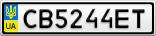 Номерной знак - CB5244ET