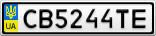 Номерной знак - CB5244TE