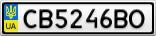 Номерной знак - CB5246BO