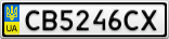 Номерной знак - CB5246CX