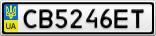 Номерной знак - CB5246ET