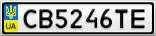 Номерной знак - CB5246TE