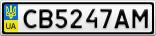 Номерной знак - CB5247AM