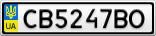 Номерной знак - CB5247BO