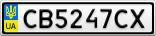 Номерной знак - CB5247CX