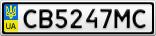 Номерной знак - CB5247MC