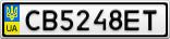 Номерной знак - CB5248ET