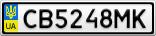 Номерной знак - CB5248MK