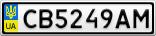 Номерной знак - CB5249AM