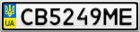 Номерной знак - CB5249ME