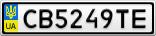 Номерной знак - CB5249TE