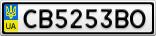 Номерной знак - CB5253BO