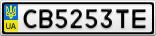 Номерной знак - CB5253TE