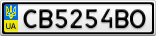 Номерной знак - CB5254BO