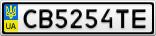 Номерной знак - CB5254TE