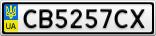 Номерной знак - CB5257CX