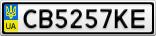 Номерной знак - CB5257KE