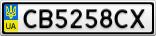 Номерной знак - CB5258CX