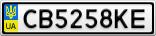 Номерной знак - CB5258KE