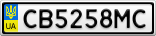 Номерной знак - CB5258MC