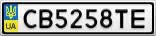Номерной знак - CB5258TE
