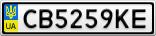 Номерной знак - CB5259KE