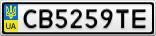 Номерной знак - CB5259TE