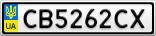 Номерной знак - CB5262CX