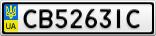 Номерной знак - CB5263IC