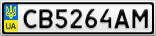 Номерной знак - CB5264AM