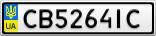 Номерной знак - CB5264IC