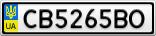 Номерной знак - CB5265BO
