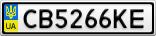 Номерной знак - CB5266KE