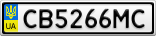 Номерной знак - CB5266MC